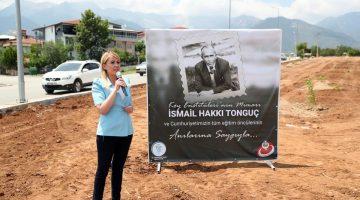 Köy Enstitüleri Kurucusu İsmail Hakkı Tonguç Anısına Hatıra Ormanı